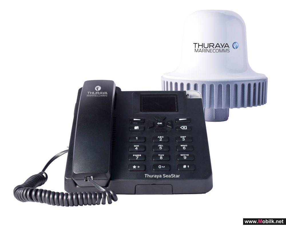 الثريا سيستار SeaStar Thuraya يجعل الاتصالات الساتلية البحرية في متناول اليد