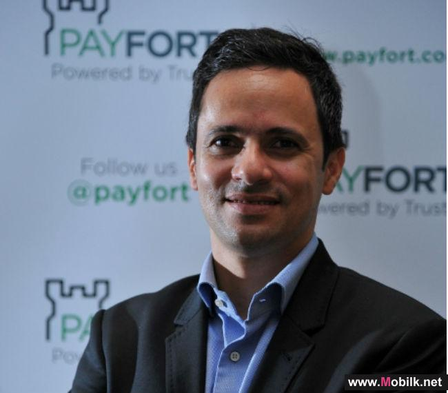 PAYFORT announces game-changing flexible payment options for UAE, Saudi and Egypt consumers