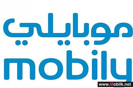 موبايلي تقدم خصم  50% على رسائل SMS و الاتصال المرئي يومي الجمعة والسبت