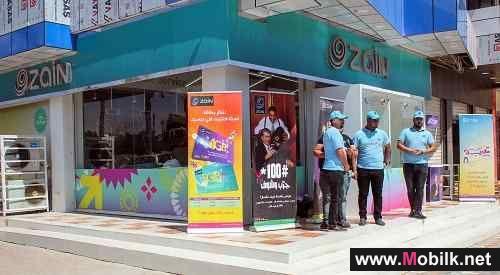 زين العراق تفتتح مركزا جديدا للخدمات والمبيعات في مدينة الرمادي