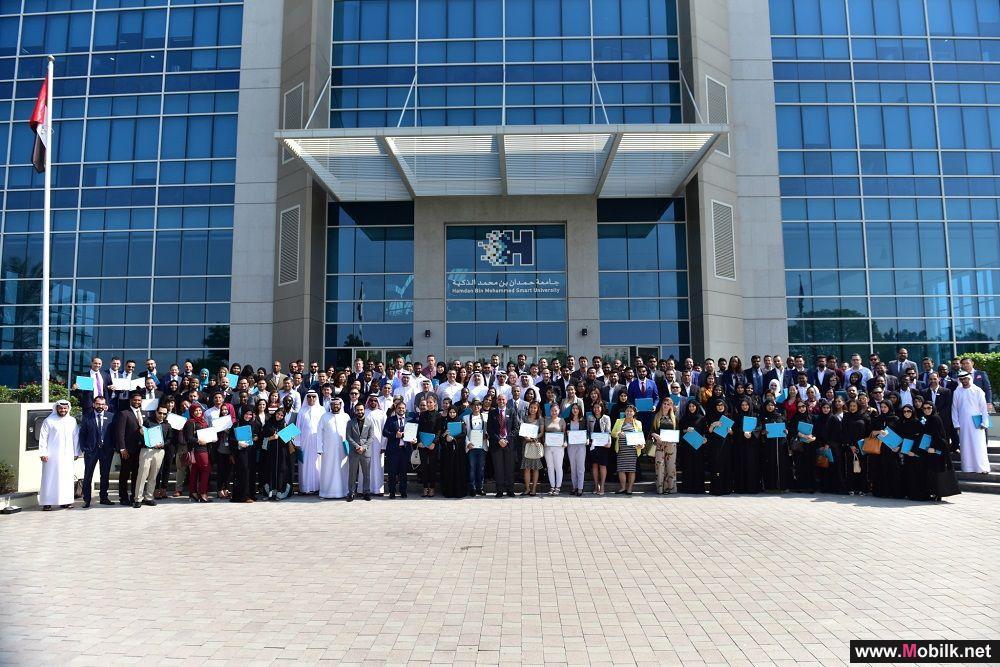 جامعة دو تحتفي بتخريج 200 موظف من أكاديمياتها المختلفة