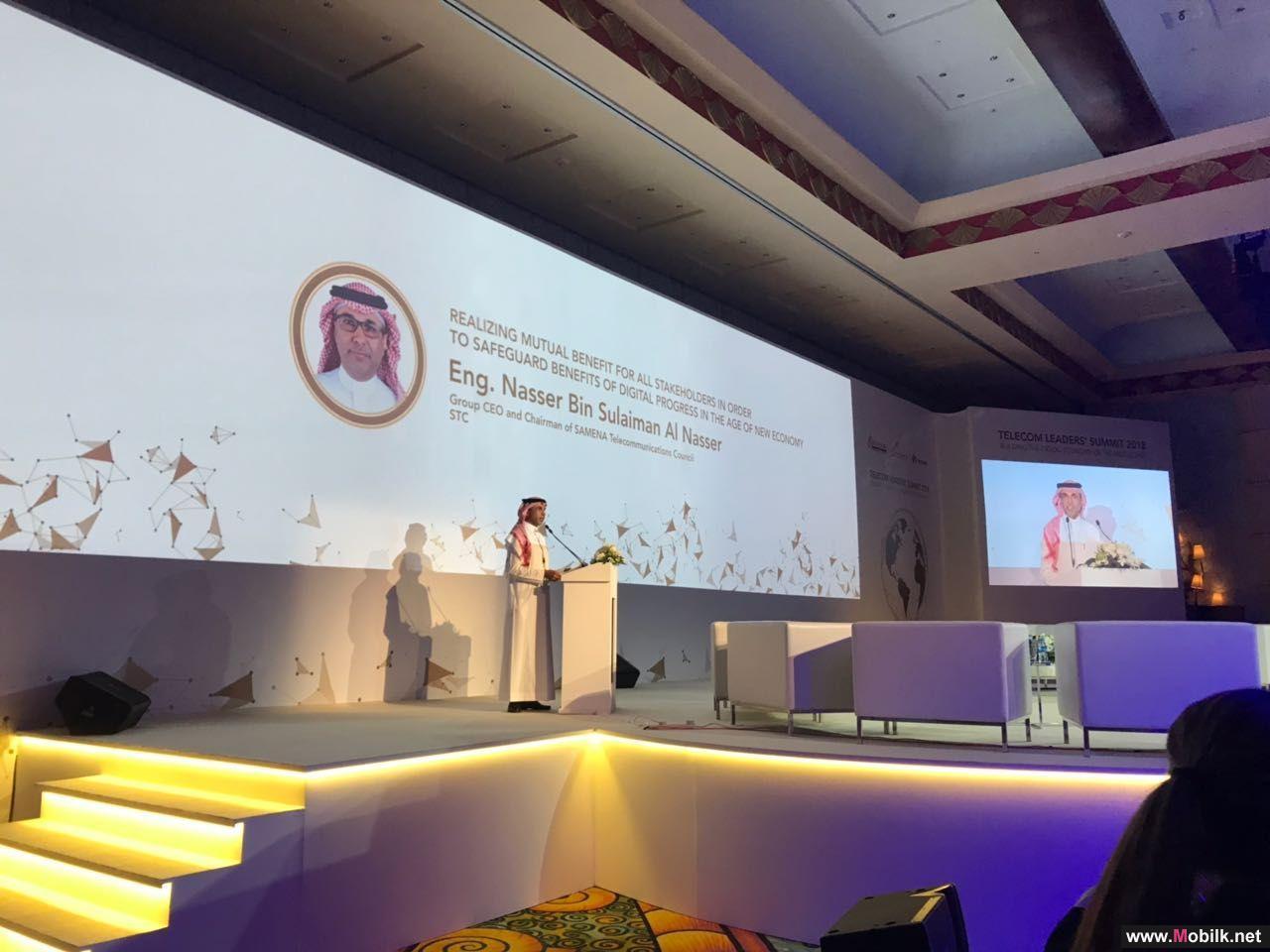 ناصر الناصر يدعو لبناء اقتصاد رقمي جديد ومستدام كأولوية للمنطقة