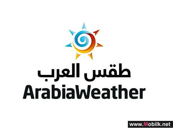 ArabiaWeather Inc. Selected Among 100 Foremost Startups in Arab World