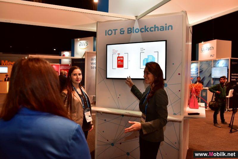 دو تستعرض أحدث حلولها الذكية بمجال تكنولوجيا المعلومات في مؤتمر جارتنر 2018