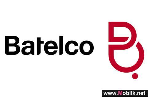 """بتلكو تدشن خدمة """"Batelco Altijara"""" للتسوق عبر الإنترنت"""