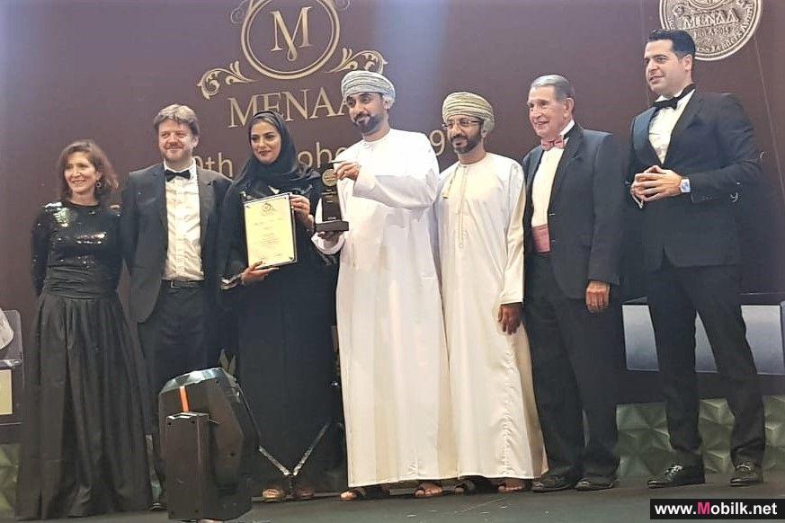 Ooredoo تحصد جائزة 'أفضل علامة تجارية' ضمن جوائز منطقة الشرق الأوسط وشمال أفريقيا وآسيا