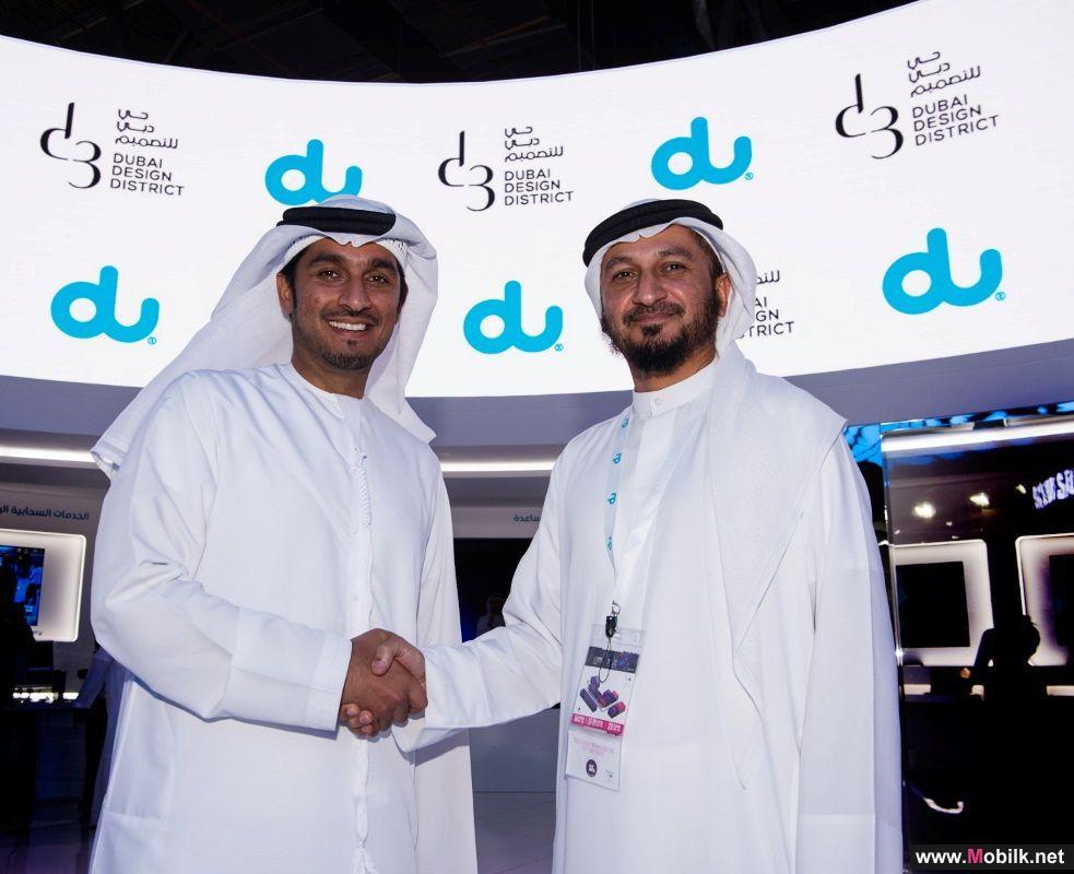 حي دبي للتصميم D3 يختار