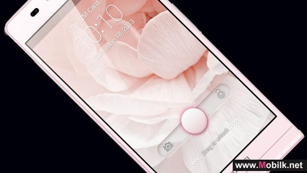 عبّر عن حبك لمن تحب في عيد الحب بتقديم هدية مختلفة هي هاتف هواوي أسيند بي 6 الذكي الوردي اللون المثالي لهذه المناسبة