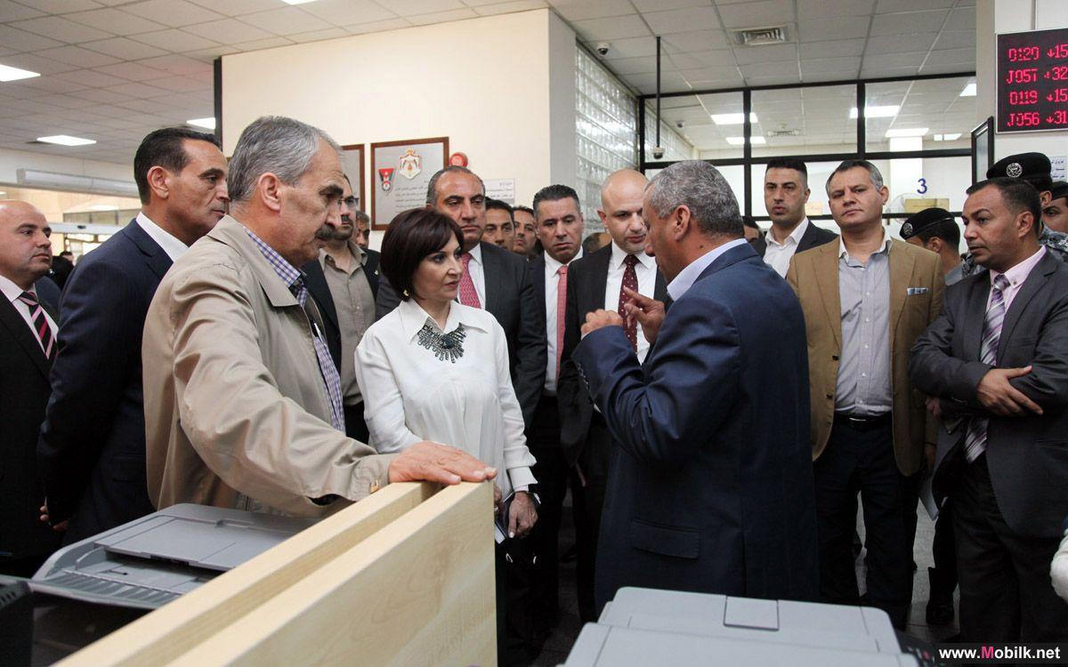 اطلاق 11 خدمة الكترونية من خلال وزارة الداخلية الأردنية