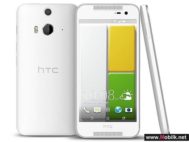 شركة HTC تكشف عن الهاتف  Butterfly 2