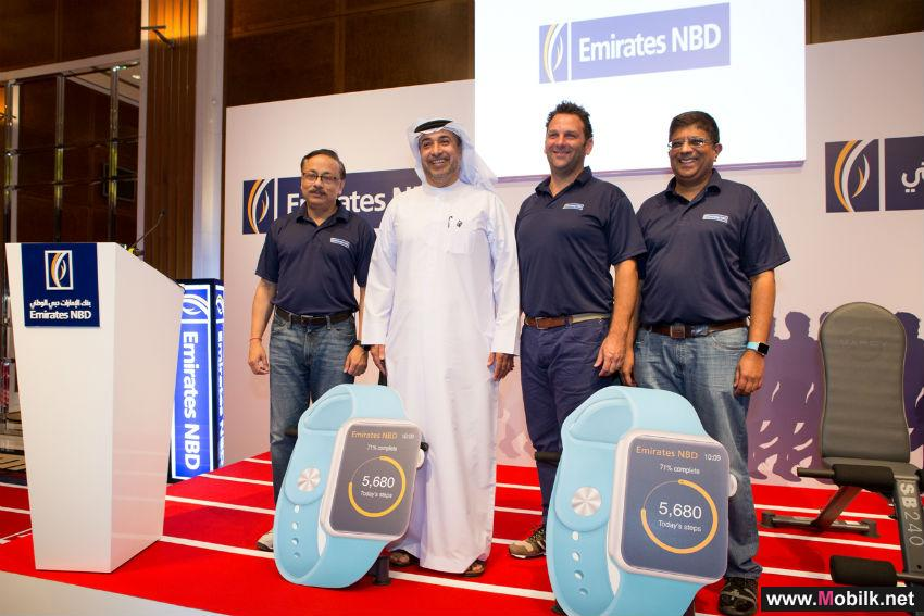 Emirates NBD launches Fitness Account designed for Apple Watch