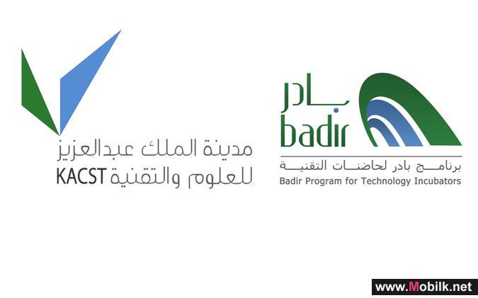 المؤتمر السعودي الدولي الثالث لحاضنات التقنية يبدأ أعماله الأحد القادم بمشاركة نخبة من الخبراء الدوليين