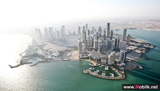 قطر تستضيف مؤتمر