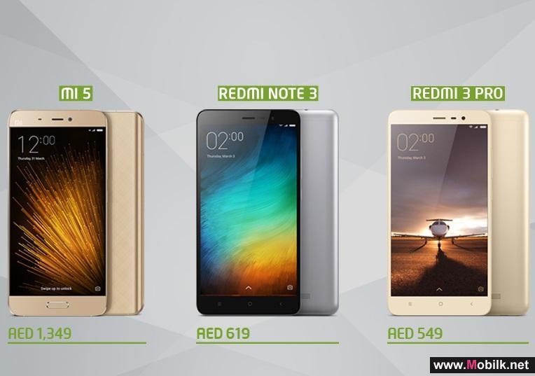 هاتف Mi5 في السوق الإماراتي حصرياً من