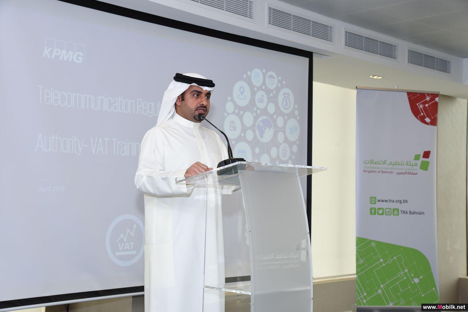 TRA holds VAT for Telecoms Workshop