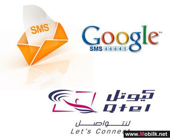 مجموعة كيوتل وجوجل تقدمان خدمة الرسائل القصيرة SMS من Gmail في الشرق الأوسط وشمال أفريقيا وآسيا