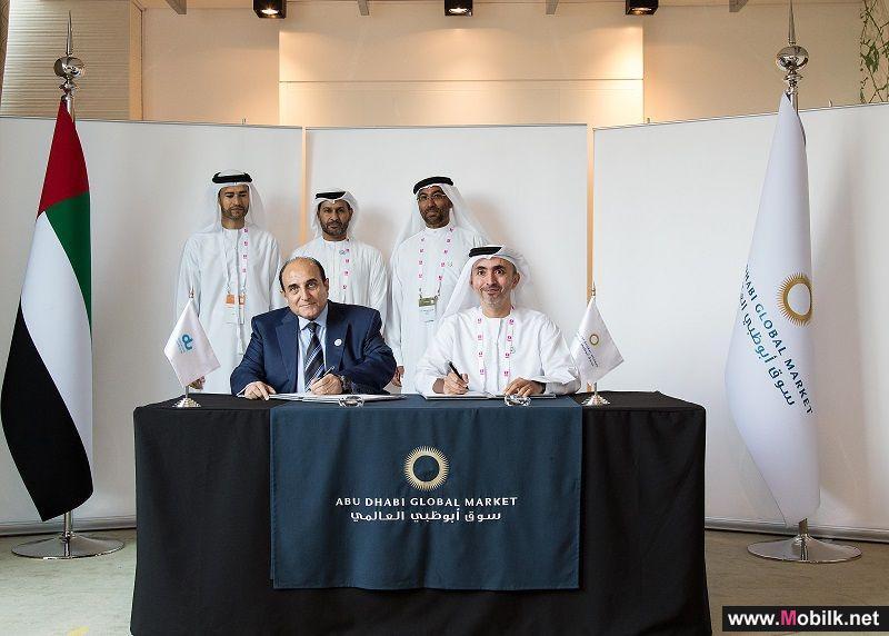 دو توقّع مذكرة تفاهم مع سوق أبوظبي العالمي لدعم أجندة التحول الرقمي في الخدمات المالية