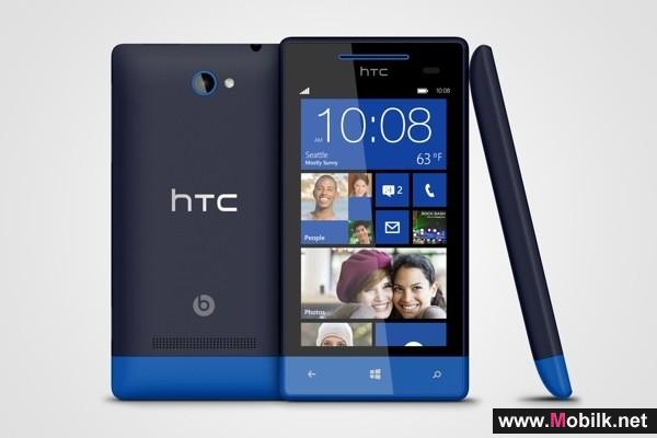 HTC unveils two Windows Phone 8 handsets