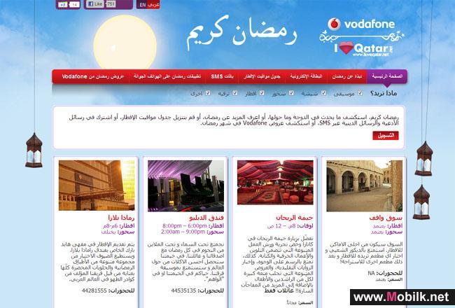 فودافون و ILOVEQATAR.NET تعيدان اطلاق موقع رمضان الجديد والمطور