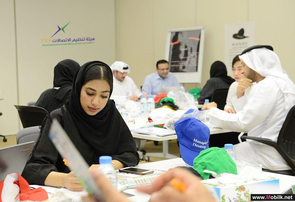TRA Launches an Integrated Strategy for Training and Developing Employees Competencies and Capacities