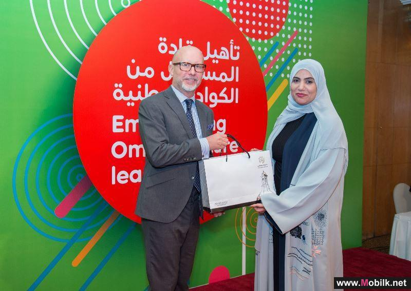 Ooredoo Announces Winning Projects of its 8th Springboard Programme
