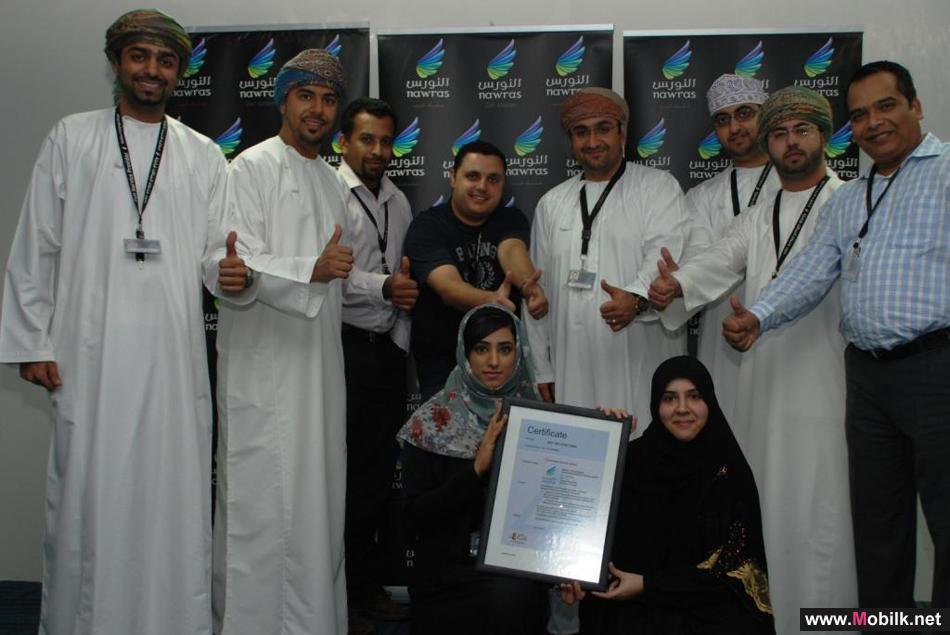 Nawras celebrates award of ISO 27001 certification for IT Department