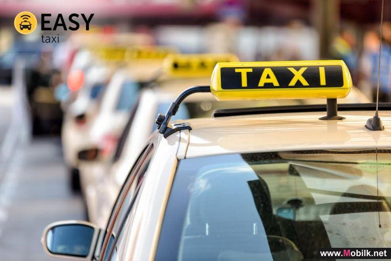 "Cheapest Transportation App ""Easy Taxi"" Raising the Quality of Public Transportation in Jordan"