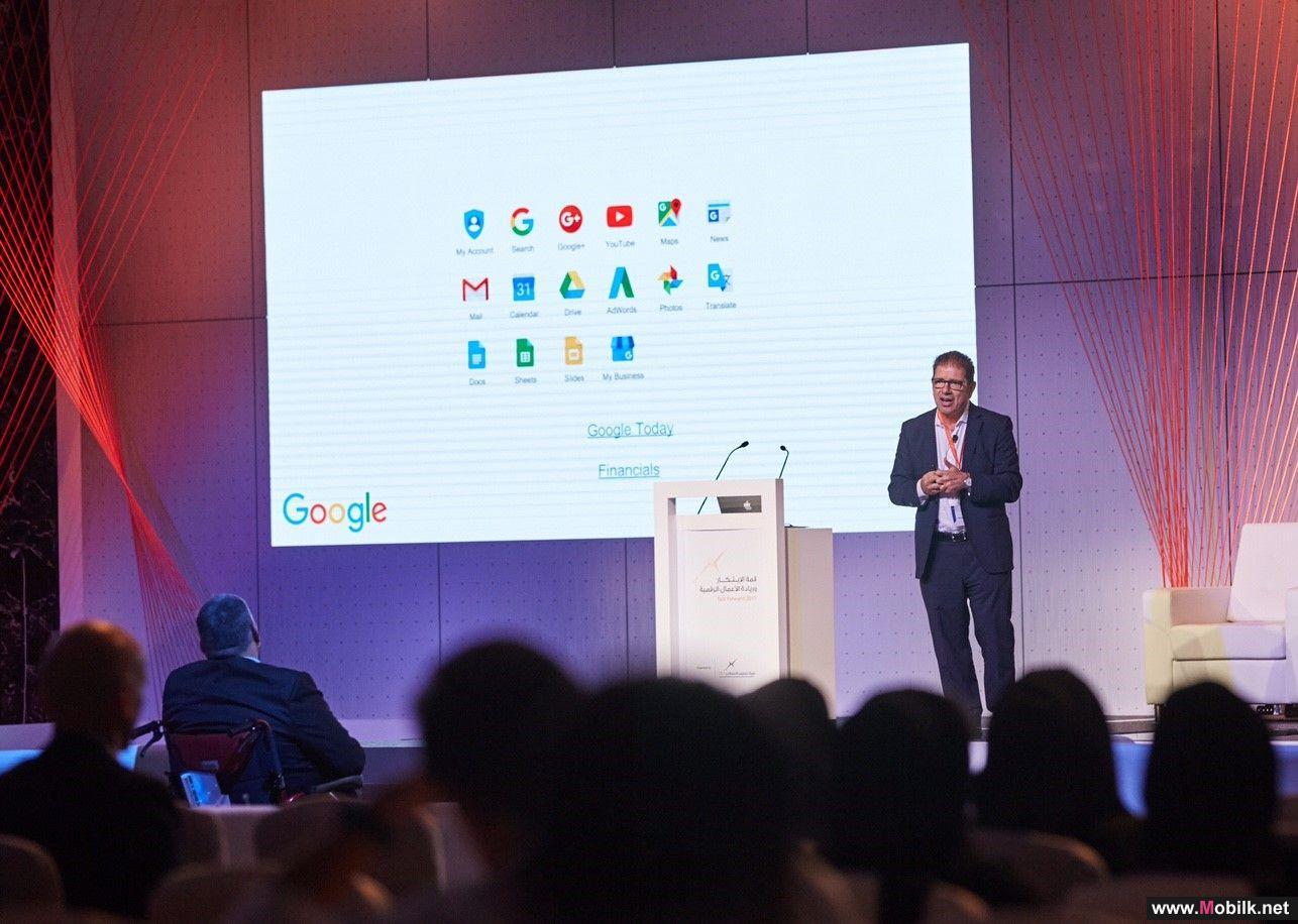 قمة الابتكار وريادة الأعمال الرقمية تختتم بإقرار مجموعة من التوصيات الهامة