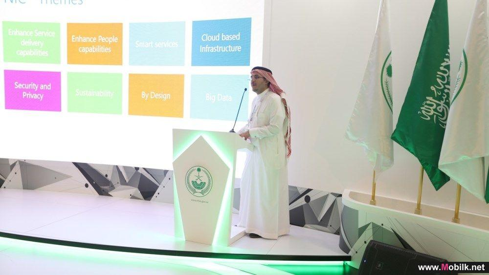 Saudi Arabia's Ministry of Interior hosts workshops highlighting Digital Initiatives at GITEX Technology Week 2016
