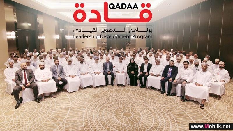 Ooredoo تُعلن عن تخرُج 180 مديرٍ من برنامج ʾقادةʿ للتطوير الإداري