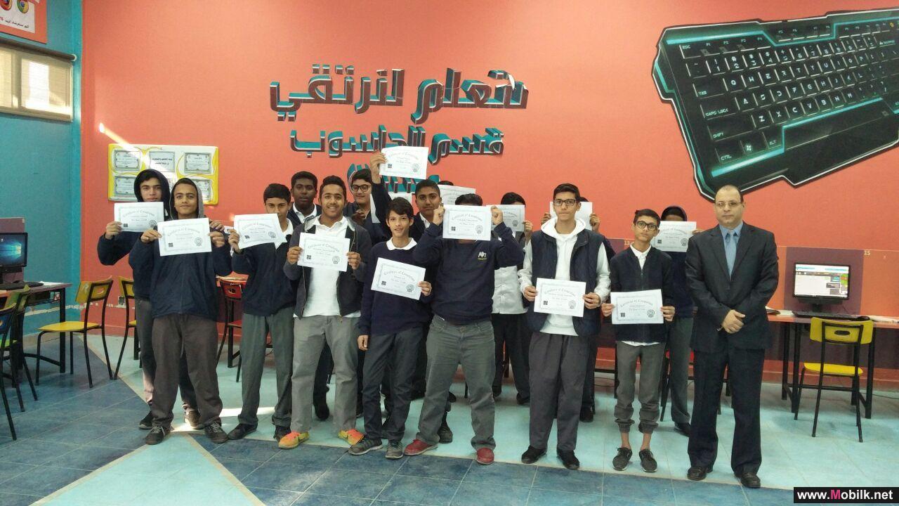 مايكروسوفت تخصص ساعة لتدريب طلبة الكويت