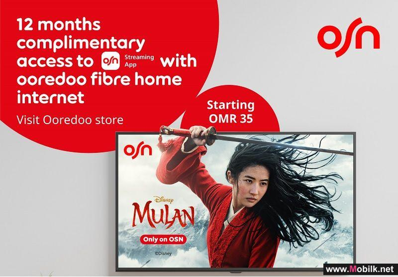 Ooredoo Boosts Digital Experiences with complimentary access to the