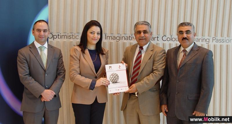 Zain Bahrain supports Bahrain International e-Government Forum 2012 as platinum sponsor
