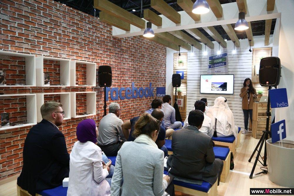 Facebook Holds Social Media Workshops for Small Businesses at GITEX Startup Movement