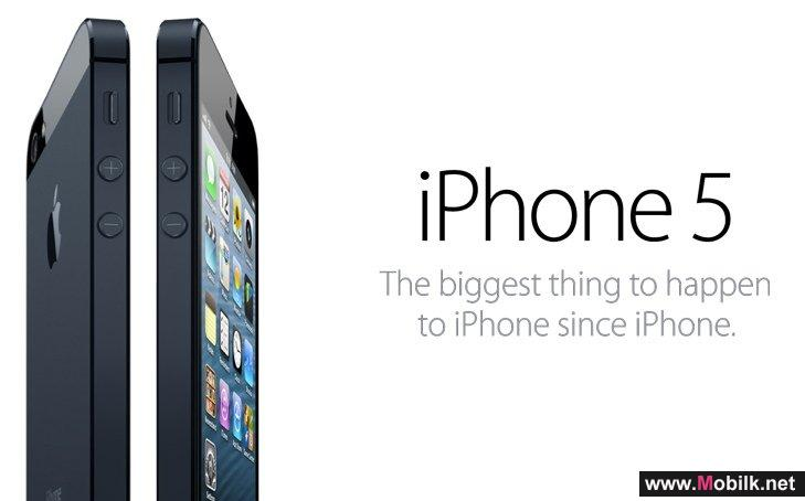 Apple to Make Three Versions of iPhone 5