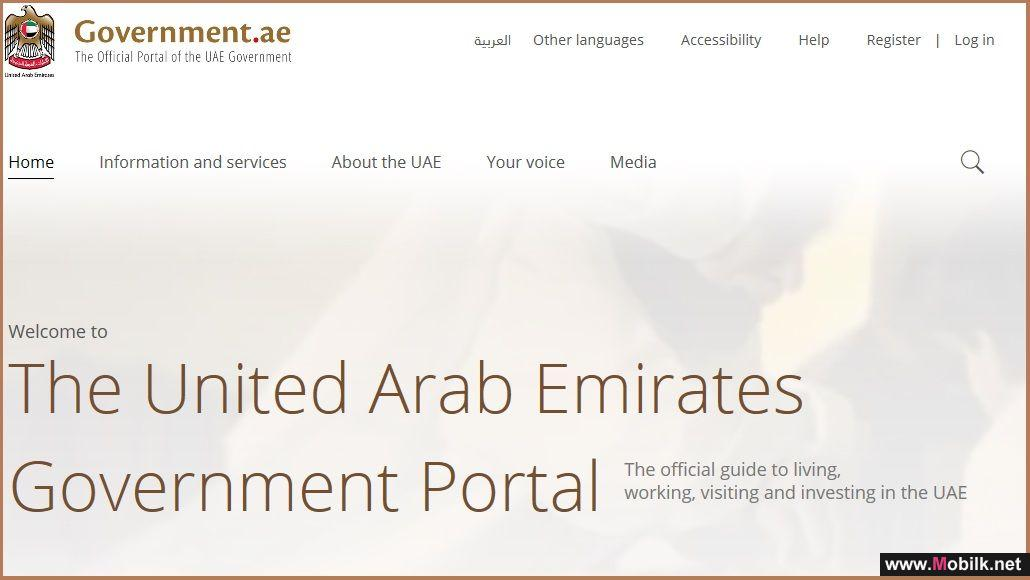TRA to engage users in developing the official portal of the UAE Government