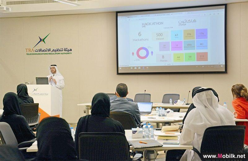 TRA Holds Preparatory Meeting for the UAE Hackathon 2019 Launch
