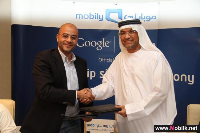 جوجل شريكاً إستراتيجياً لمنتجات موبايلي كنكت
