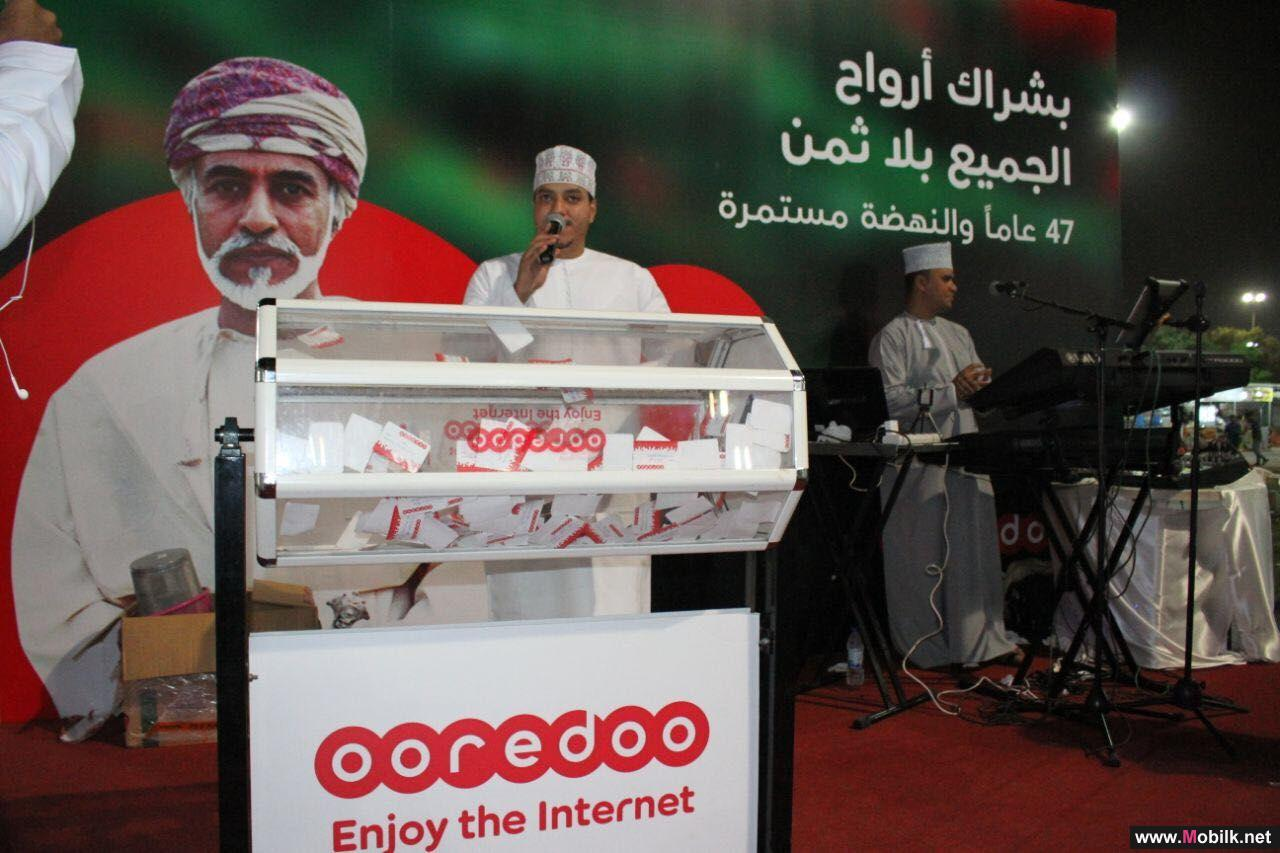 Ooredoo Celebrates Renaissance Day with Family-friendly Activities during the Salalah Festival