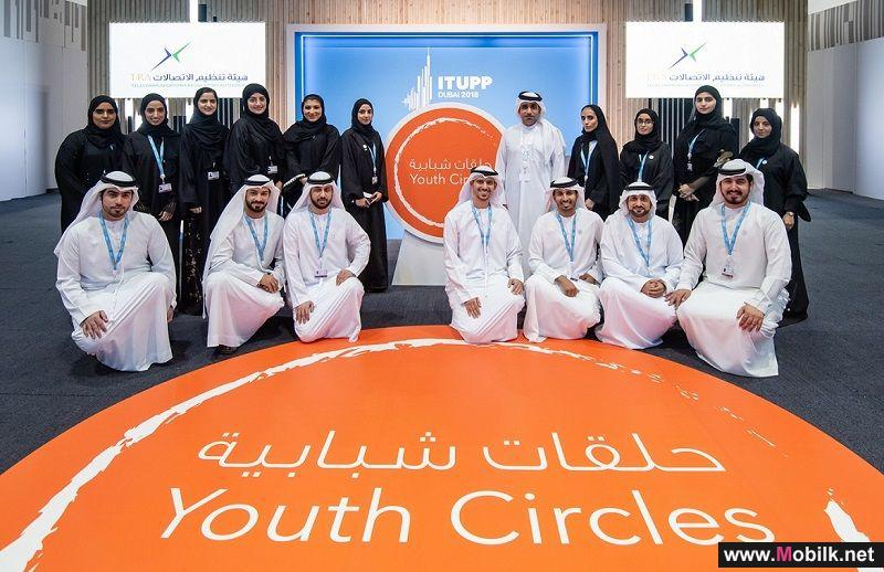 TRA Holds a Session on Future Humans with Emirati Youth