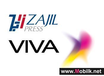 فيفا البحرين ( VIVA ) و زاجل برس  تدشنان 8 قنوات إخبارية عبر الهواتف النقالة