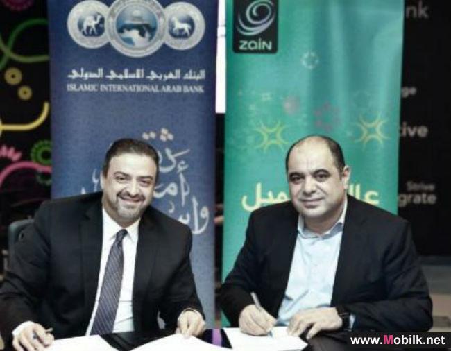 «زين» و«العربي الإسلامي الدولي» يوقعان مذكرة تفاهم لمساندة الرياديين