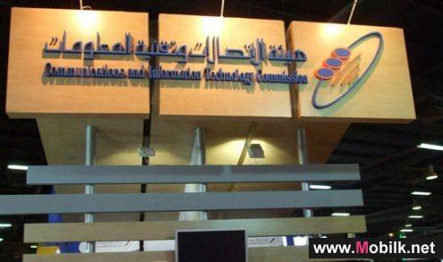 هيئة الاتصالات السعودية تنفي حرب الأسعار بين موبايلي و الاتصالات السعودية STC