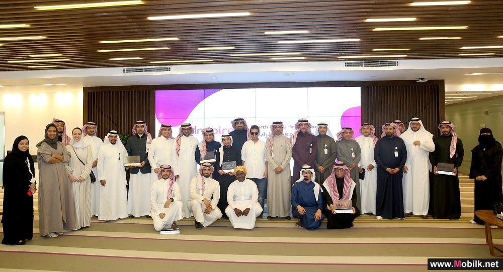 الاتصالات السعودية تحتفل بخريجي الدفعة الرابعة من برنامج