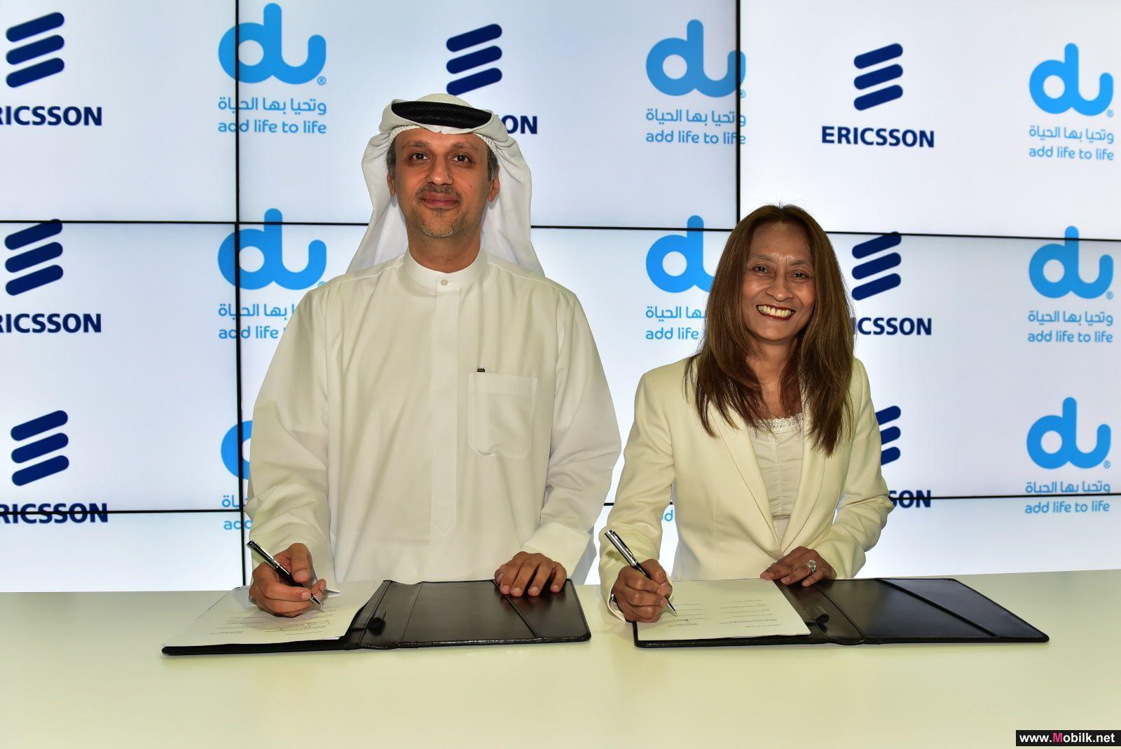 دو تتعاون مع إريكسون في مجال تعزيز تقنيات إنترنت الأشياء والخدمات السحابية