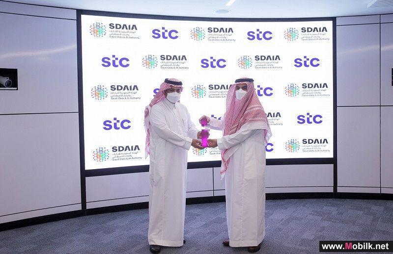 رئيس (سدايا) يزور أكبر مركز للعمليات الرقمية ويثمّن الشراكة مع stc