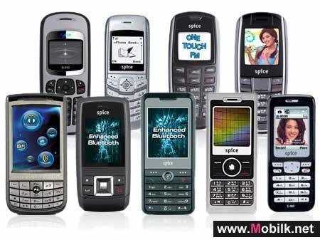 خلال شهر مارس 13 ألف مستخدم جديد للهاتف المحمول في الإمارات