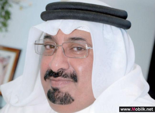 إنخفاض أرباح زين البحرين بنسبة 7% خلال النصف الأول