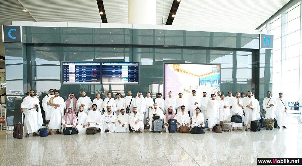 STC تنظم حملة عمرة لـ 317 موظفا وموظفة من منسوبيها