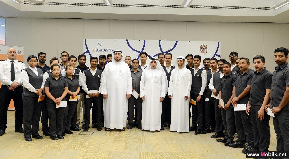 TRA Commemorates Zayed Humanitarian Work Day by Launching a Series of Charitable Initiatives